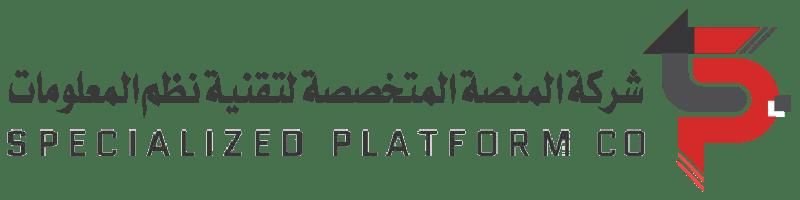 شركة المنصة المتخصصة لتقنية نظم المعلومات